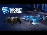 Rocket League (Машина из фильма