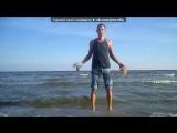 «мой любимый мужчина» под музыку Виктор Королев и Ирина Круг - Букет из белых роз  песня кристины фесенко. Picrolla