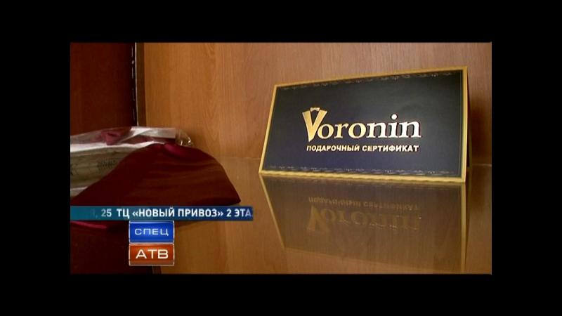 SRZ VORONIN KOVALEVA 03 50 19 09 11