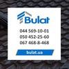 Профнастил и металлочерепица Bulat®.
