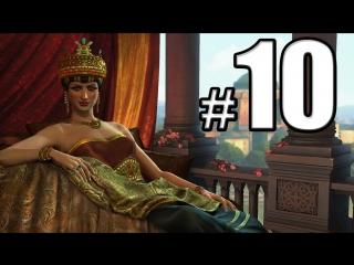 Civilization V Игра с людьми, Эфиоп стал викингом и опять ОБМАНЫВАЕТ #10