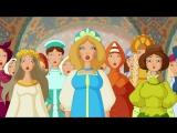 Три богатыря и Шамаханская царица (Сергей Глезин,2010)