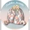 Бортики в кроватку, Единорожки Tirlika_Textile