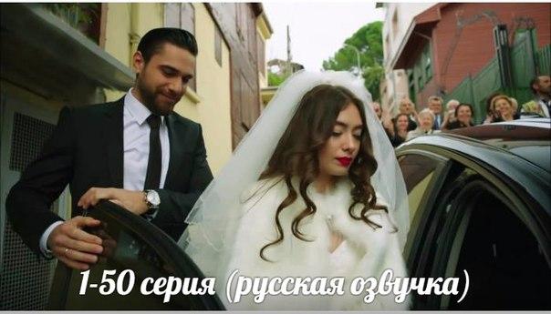 Два лица стамбула турецкий сериал русская озвучка...50