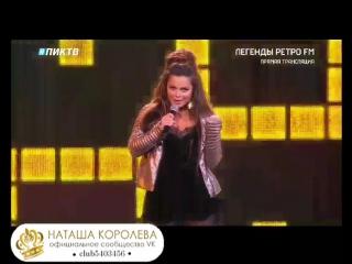 Наташа Королева - Синие лебеди & Желтые тюльпаны (