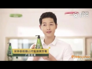 Song Joongki - LG Bamboo Salt Cf BTS part2