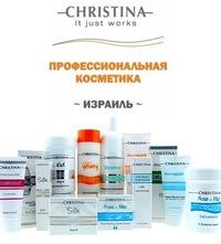 Кристина косметика купить сайт для координаторов эйвон
