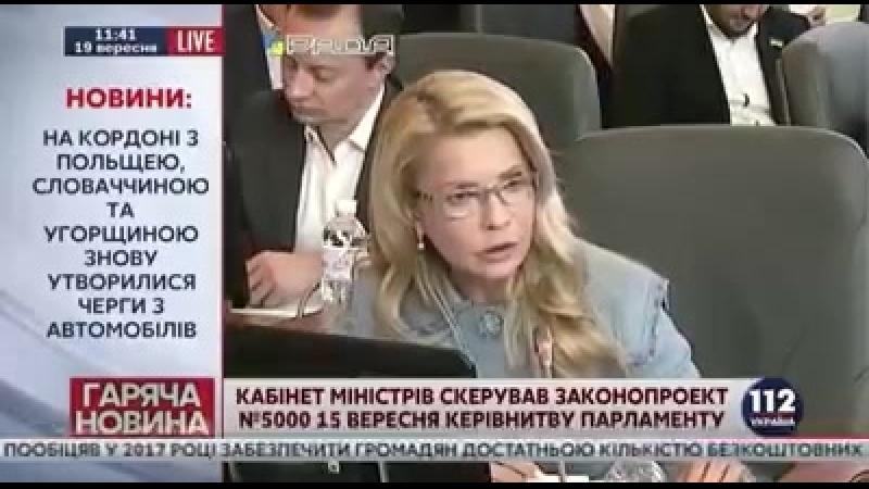 Юля Тимошенко окончательно еπулась. Кричит про геноцид украинцев хунтовской властью, а еще утверждает, что львоване хотя вернут