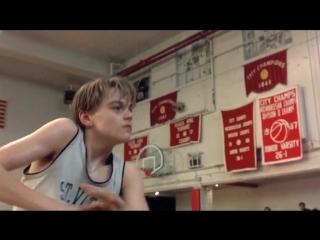 Дневник баскетболиста (Леонардо Ди Каприо)