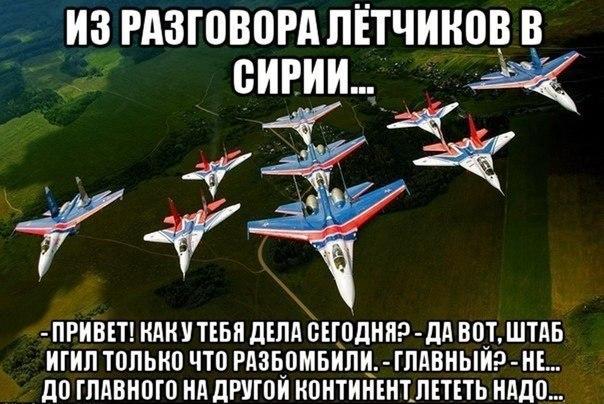 Крым наш след остановка донецк а ярош будет хуй сосать