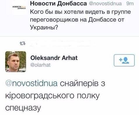 Керри надеется, что после вчерашнего разговора Обамы с Путиным будет достигнут прогресс в урегулировании конфликта на Донбассе - Цензор.НЕТ 4063