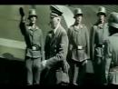 Зига-Зага (С Днём Рождения, Гитлер!) - клип