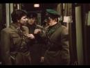 Талгат Нигматулин в к/ф Государственная Граница Восточный рубеж (1982)