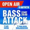 06.08.16 | BASS ATTACK | OPEN AIR