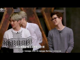 [РУС.САБ] 151120 EXO (Baekhyun, Sehun, Suho) Music Travel in the World Сut