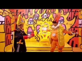«Adam Green's Aladdin» (2016): Трейлер / http://www.kinopoisk.ru/film/865223/