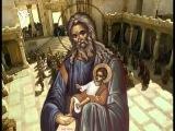 Жития Святых Симеон Богоприимец