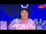 КВН 2015 Пятигорск Ольга Картункова детский сад под новый год