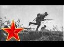 Последний бой - Песни военных лет - Лучшие фото - Последний бой он трудный самый...