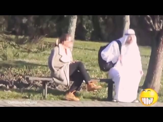 тест на психику араб с бомбой в сумке