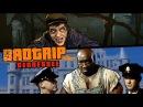 BadTrip - Теннесси Зловещие гопари Где снимали Evil Dead и Зелёную Милю