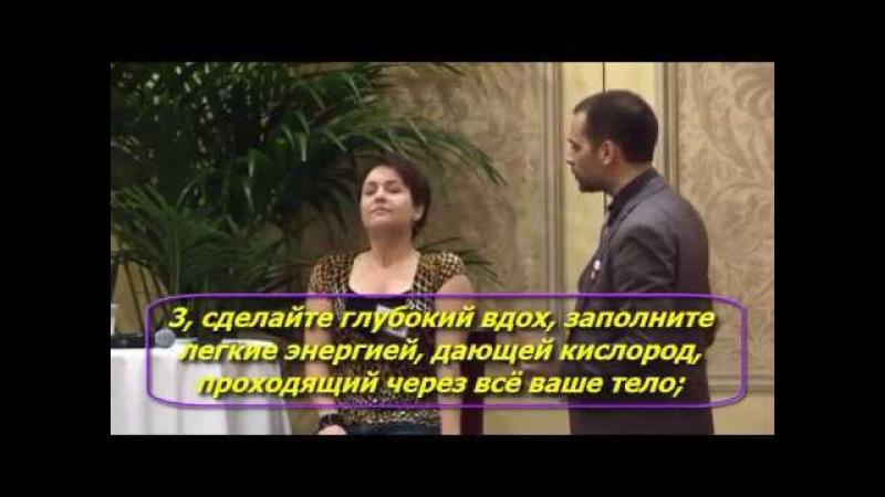Игорь Ледоховский, Энтони Жакуин Продвинутый уличный гипноз. Демонстрация индукции
