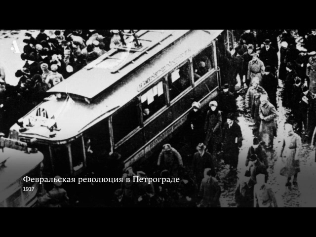 1917 год глазами доктора Живаго