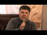 Интервью Вадима Куземы. 2006г.