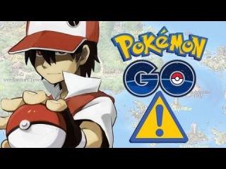 Pokemon GO | Лапки в Покемон ГО вернут?