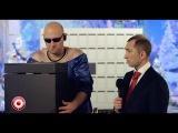 Группа USB  Поле Чудес с В.В. Путиным