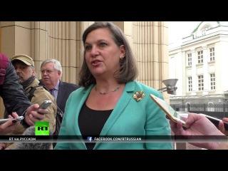 Виктория #Нуланд: #США настаивают на скорейшем выполнении минских договоренностей