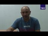 Видео допроса диверсантов, арестованных в Крыму