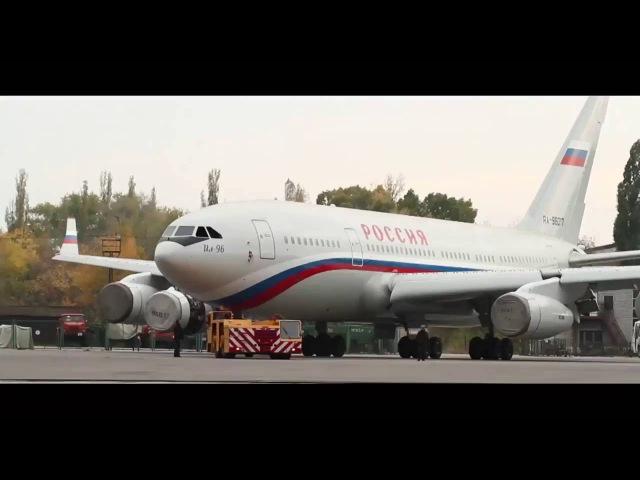 Воронежский Авиазавод - СИЛА РОССИИ от ТБ-3 до Ту-144, Ил-96 и МС-21