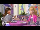 Барби Подружка из Малибу - Дом Мечты онлайн для девочек