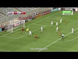 Кипр 0:3 Бельгия | Чемпионат Мира 2018 | Отборочный турнир | Обзор матча