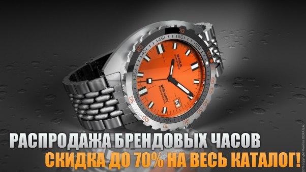 майнкрафт скачать 1.7.10