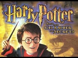 Гарри Поттер и Тайная комната. Прохождение. Часть 2