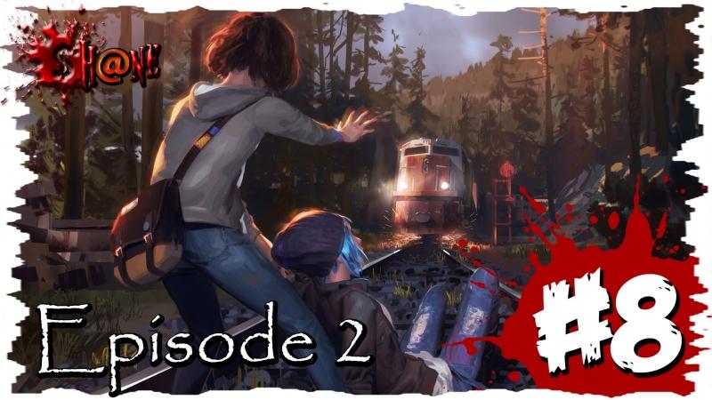 Девичье прохождение Life Is Strange Episode 2 8 ► Эмоции vs Поезд ◄