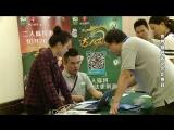 1st WMSG -- 1-е Всемирные Спортивные Игры по Маджонгу
