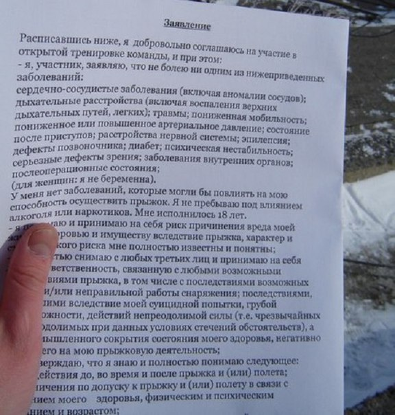 Сколько Времени Занимает Перелет Из Москвы - Benler