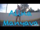 Alina Manyava(CRANKS)
