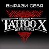 TATTOO-X Барнаул студия татуировки