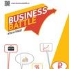 Business Battle - бизнес-чемпионат РАНХиГС