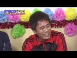 Gaki No Tsukai #1305 (2016.05.15) - Hamada's 53rd Birthday Party (祝53歳! 浜田雅功 ふざけんなよ 誕生日会~!!)