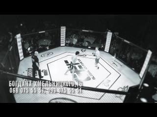 Fight Club UFC_26_03_16_(25sec)