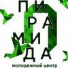 "Отдел ""Пирамида"" центра ""Содружество"""
