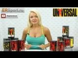 Universal Nutrition Animal Flex Спортивное питание Для суставов и связок (ERSport.ru)