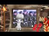 ZOOBE зайка Поздравление с 23 Февраля ! С Днём Защитника Отечества !