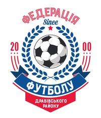 Федерація футболу драбівського району