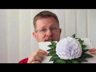 открытка с сюрпризом [HD, 720p]